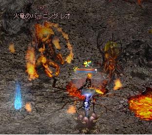 0609火山クエ5