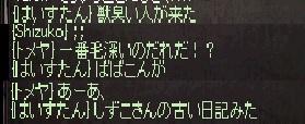 0702読者ハイスタ
