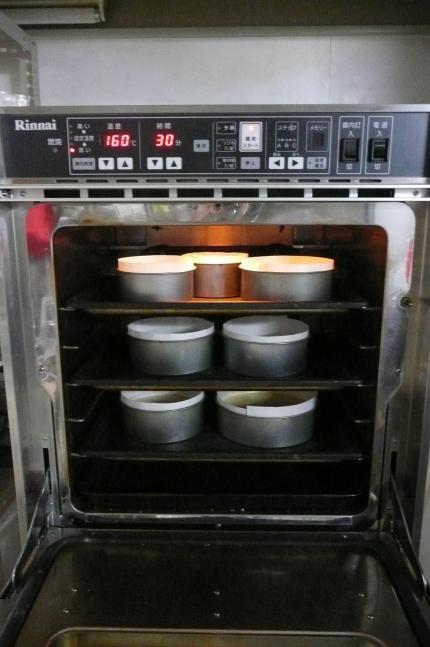 オーブン ②