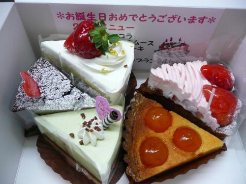 2月のケーキ