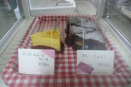 マンゴーのムースケーキ&ガトー・ショコラ