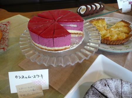 カシスのムースケーキ