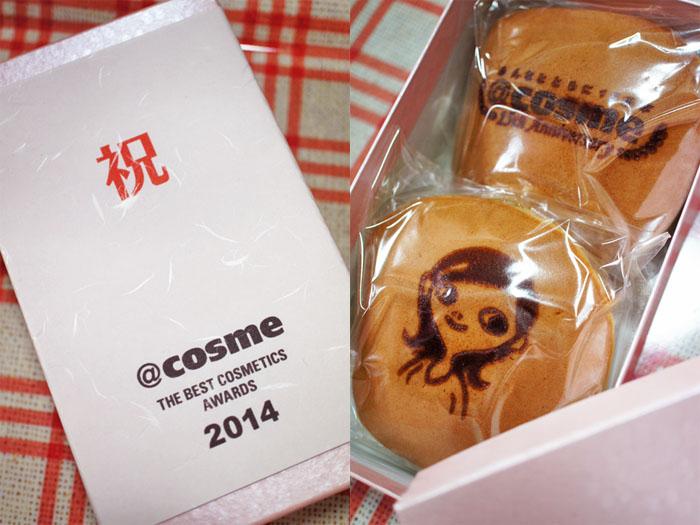 14-12-13-cosme-05.jpg