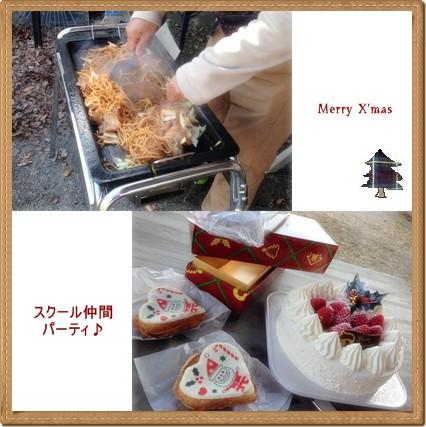 2014-12-25-1.jpg