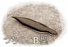 s-nakayoshi141221-2-2-2