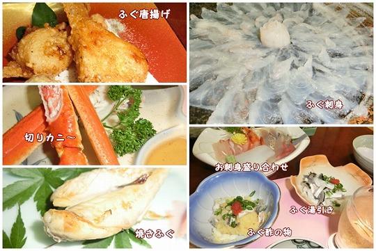 s-nagisa604ーpage