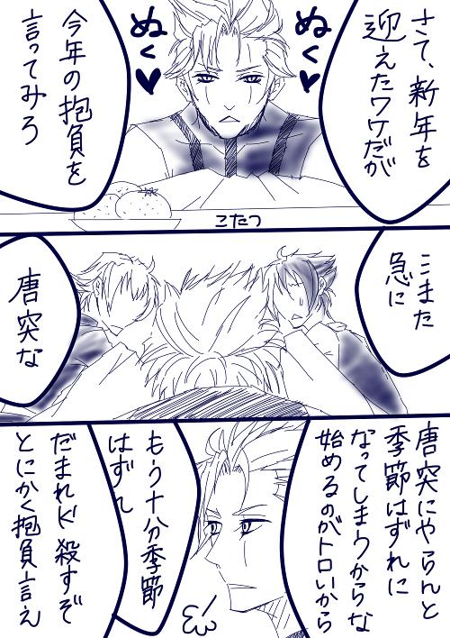 ブルーチーム7