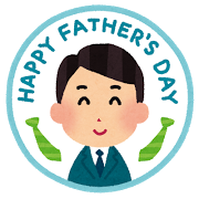 father_stamp[1]