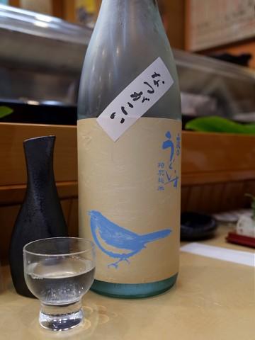 futabanakasu05.jpg