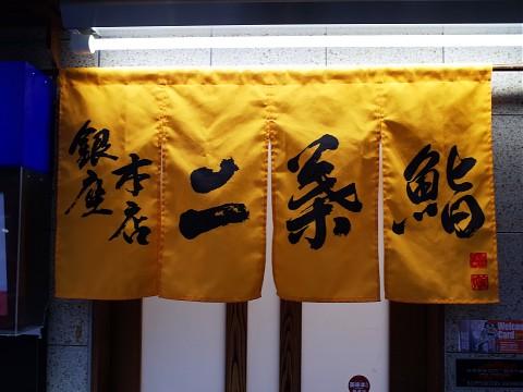 futabanakasu23.jpg