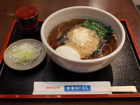 kinakotanuki05.jpg