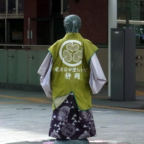 kinakotanuki08.jpg
