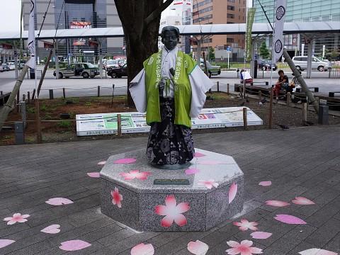 kinakotanuki09.jpg