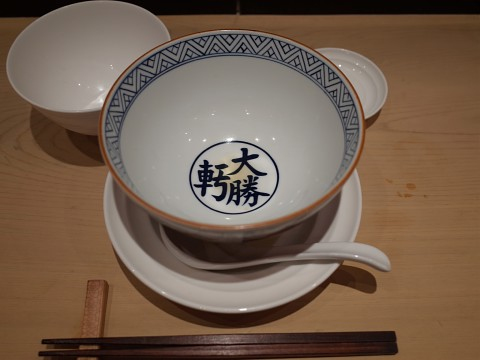 lastyoshicho16.jpg