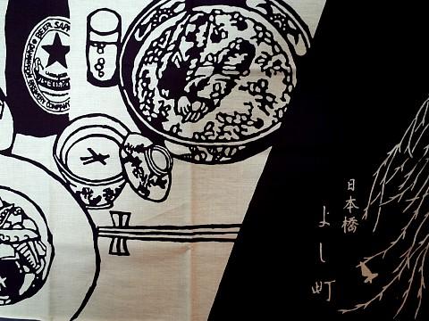 lastyoshicho17.jpg
