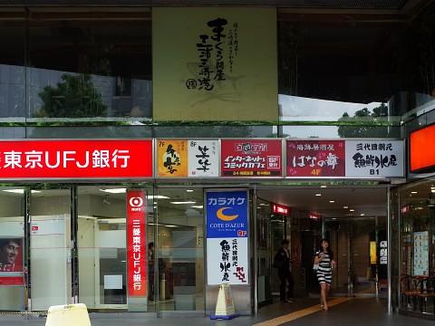 misakimaguro12.jpg