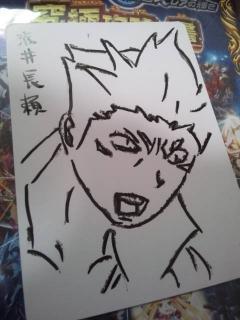 e_nagayori.jpg