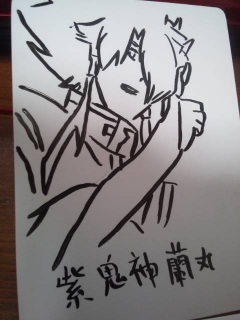 e_ranmaru.jpg
