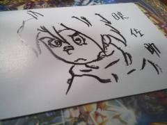 e_sasuke.jpg