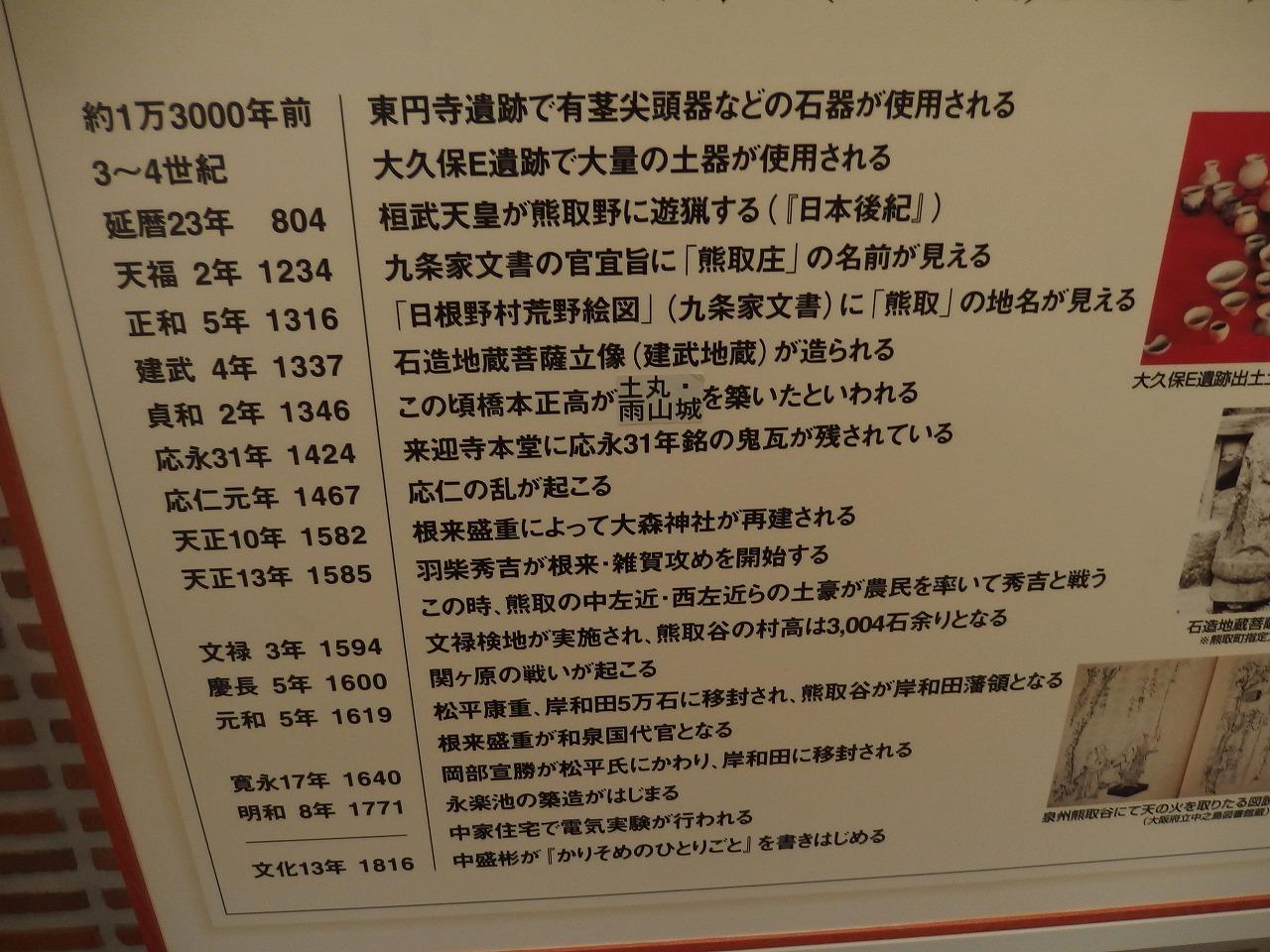 s-P5091286.jpg