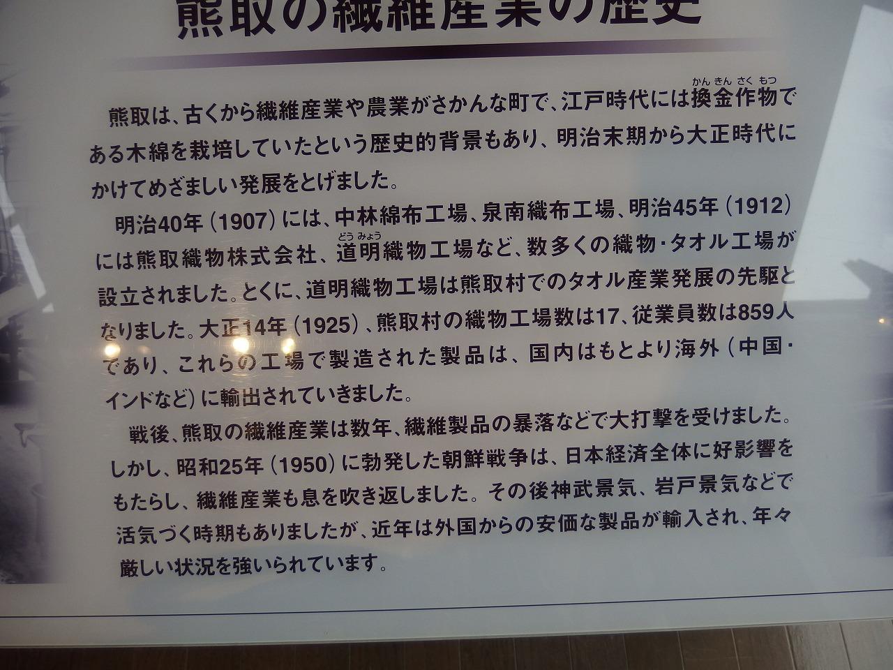s-P5091298.jpg