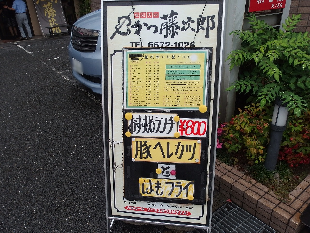 s-P5161307.jpg
