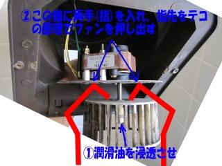 60_DUCT2_IMG_4892_2.jpg
