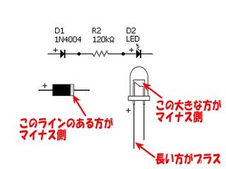 REQ_19_DIODE_1.jpg