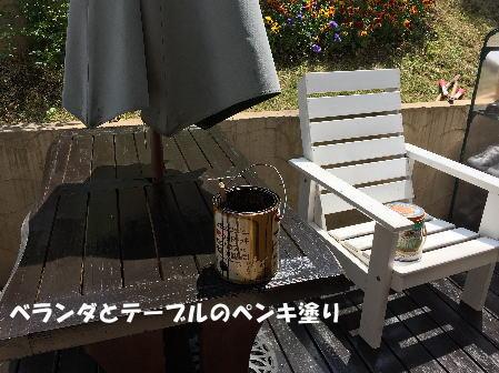 20150509_9.jpg