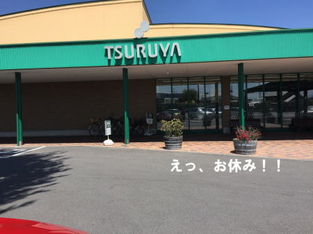 20150514_5.jpg