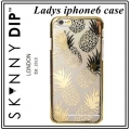 iPhone 6 Gold Pineapple Case (1)