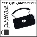 BLACK WITH SILVER HARDWARE IPHONE 55S5C (5)