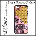 Elephant Gold Studded Pyramid iPhone 55s Case (1)