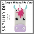 iPhone 5 5S Unicorn Silicone Case (3)