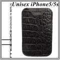 iPhone 6 Tasche Leder Der Räuber Kroko