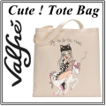 FLY ME TO THE MOON TOTE BAG1