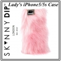 iPhone 5 5S Faux Fur Pink Case (3)