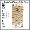 iPhone 5 5S Ice Cream Case (1)1
