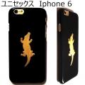 Alligator iPhone 6 Case gold black (1)