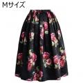 Shades of Roses Pleated Midi Skirt11111