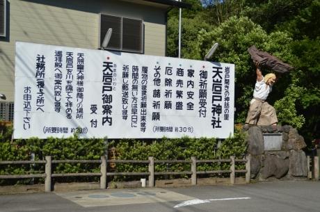 17神社入口