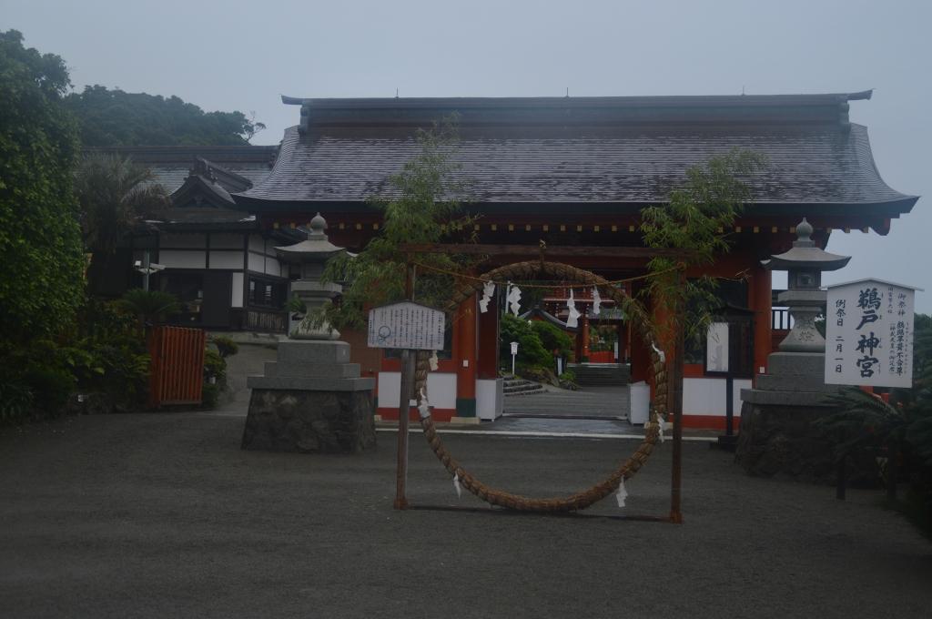 鵜戸神社は海沿いの崖に建って ...
