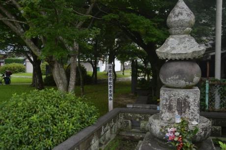 3肝付兼続その他の墓