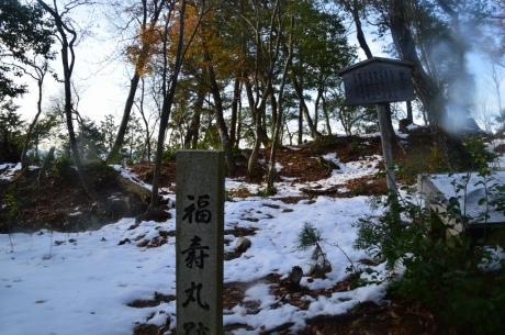 30福寿丸跡