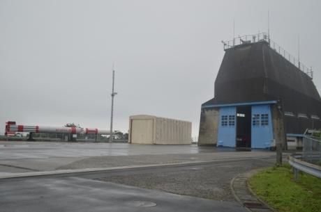 7観測ロケット発射場