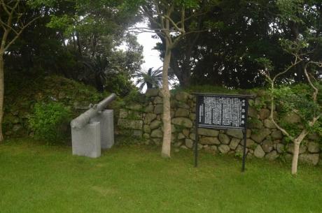 2薩英戦争跡地