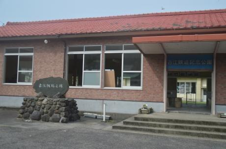 2鉄道記念公園