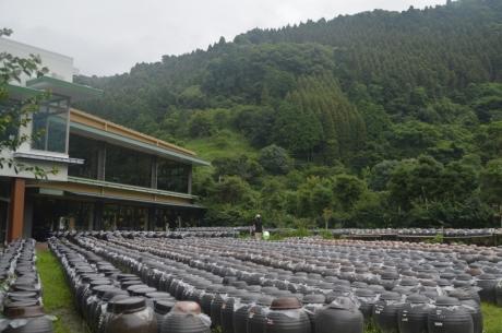 黒酢の亀畑