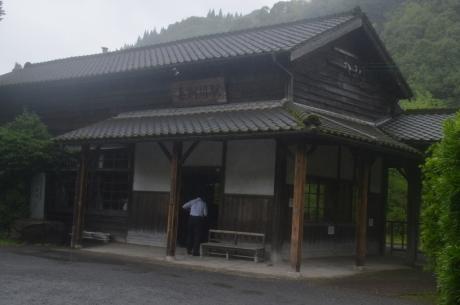 7嘉例川駅舎