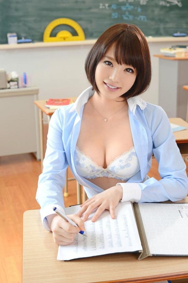 【鈴木あいり】